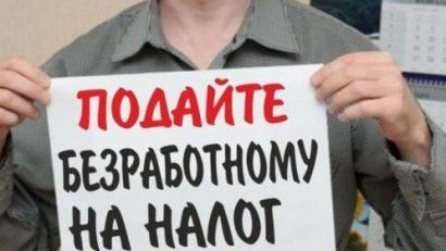 zakon-o-nalogovom-rezhime-dlya-samozanyatyh-634x280